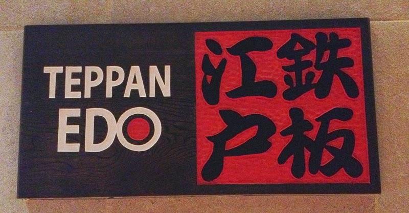 Teppan Edo restaurants à Walt Disney World WDW