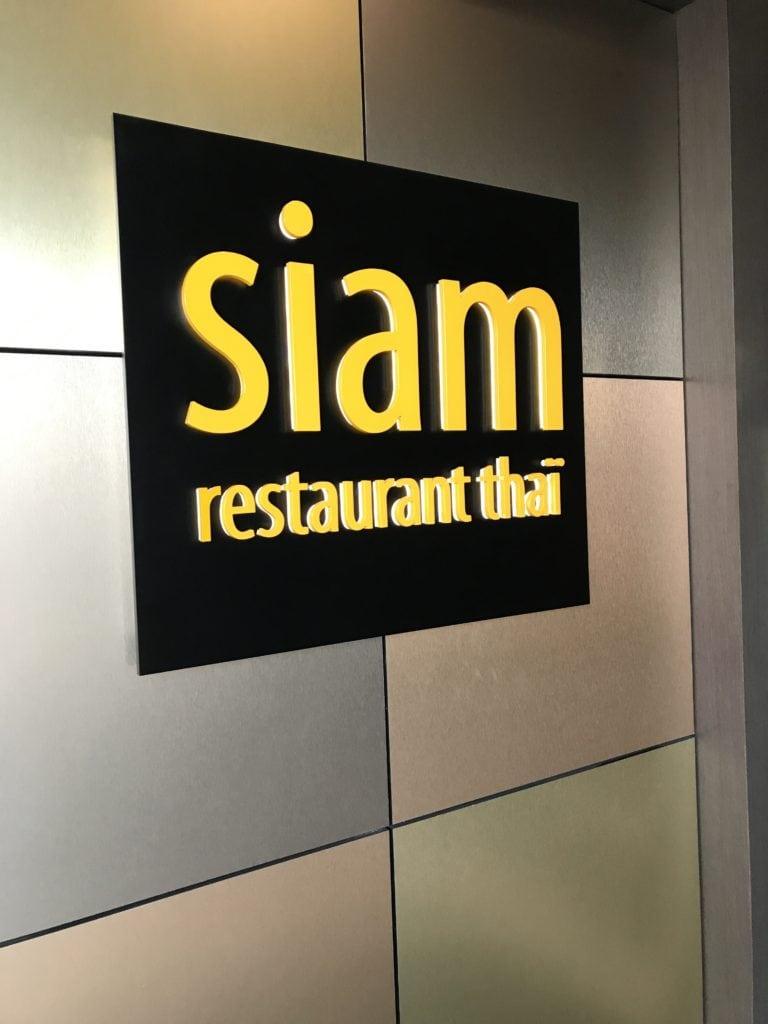 Le Siam, une table thaï digne de ce nom! /Cinq Fourchettes
